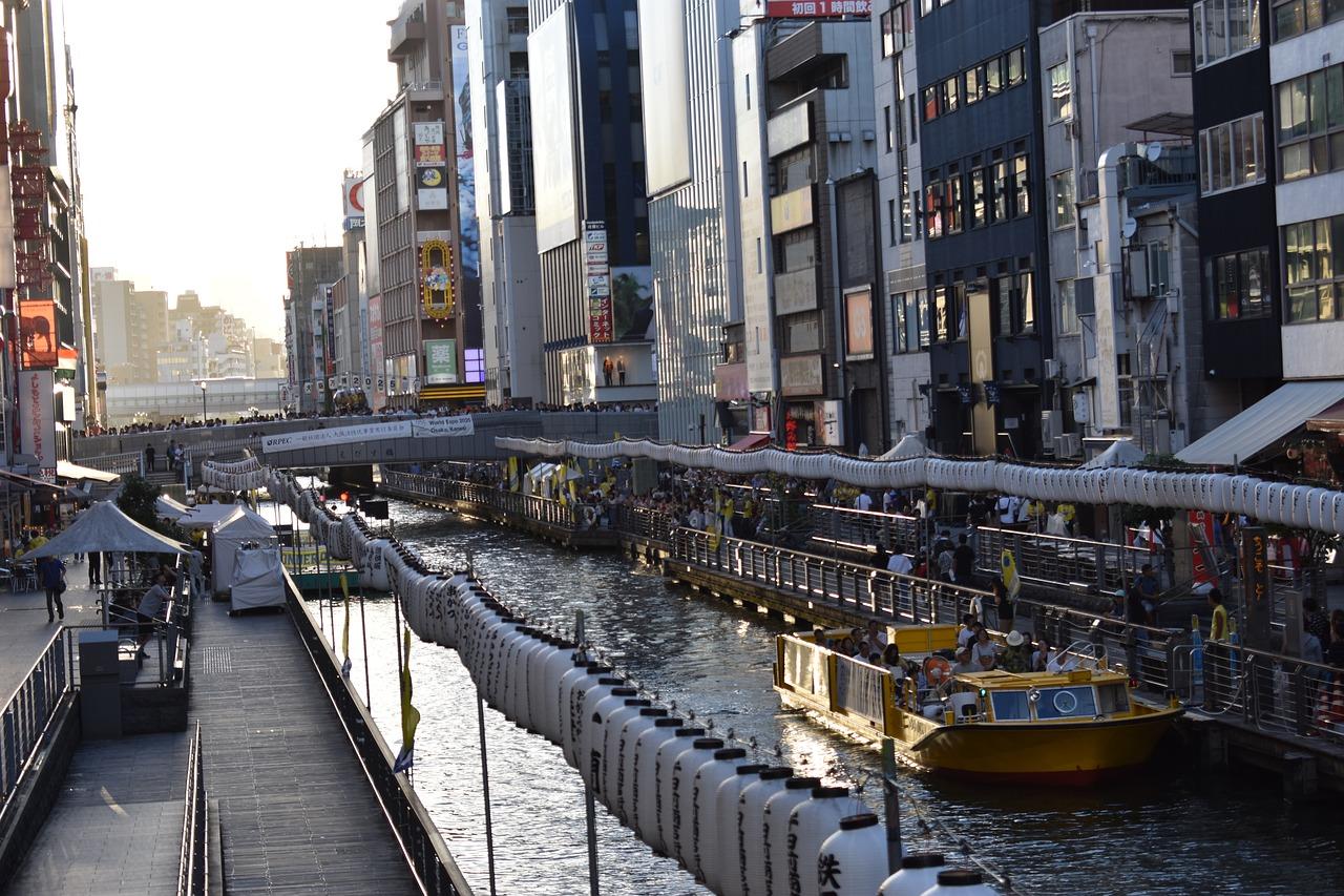 אוסקה טיפים למטייל ביפן